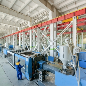 industrial property tax